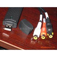 供应【精】 USB视频采集卡一路四路 AV接口