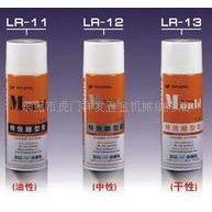 五华县银晶离型剂脱模剂银晶模具清洗剂 超低价批发