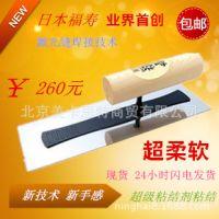 日本福寿硅藻泥收光抹子0.4*240mm上光镘刀日本原装进口现货特价