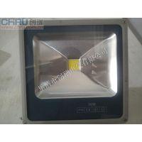 创瑞LED工程投光灯商业照明|杭州火车站投光灯|足功率芯片投光灯价格
