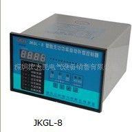 批发九社JKG JKW系列智能无功功率自动补偿控制器及补偿装置系列