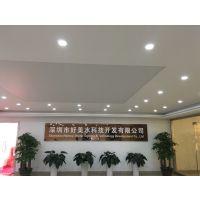 深圳市好美富氢水机HML-628JY电解水机OEM生产厂家