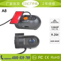IRO羿龙SQ方案行车记录仪厂家批发720*30FPS标清礼品定制采购批发