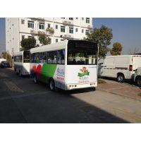 大理古城 LKSDB20电动观光车,园区小公交,电动游览观光车,大理古城旅游服务有限公司