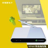 厂家直供港锋TV盒子KF601免月租网络电视机顶盒高清播放器