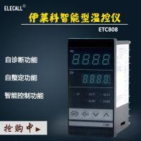伊莱科全智能温控仪 数显温度控制器 ETC808-5021(二路报警)