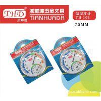 供应TH-101室内外温湿度计,秒表,计时器,厂家直销020-81936626