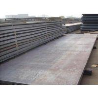 要容器板 Q245R钢板 世纪鸿运钢铁 Q245R钢板