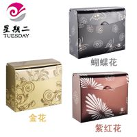 纸巾盒 彩钢纸盒 不锈钢纸巾盒 印花厕所抽纸盒 方形手纸盒