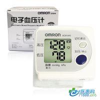 欧姆龙电子血压计腕式HEM-845 家用全自动测量血压仪器