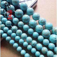 特价 天然绿松石散珠 4-14MM绿松石圆珠子 DIY饰品配件材料批发