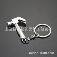 锔子钥匙扣厂家 螺丝刀钥匙扣批发 新款钥匙扣 锤子钥匙扣 现货