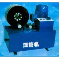 油管扣压机,胶管扣管机,6-51mm胶管压管机,电动锁管机,鸿源扣压机