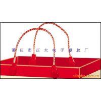 供应彩盒提手软管礼盒提手,食品盒提手扣,手提扣,礼品盒提带
