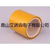 杭州市艾诺森专业生产各种PET单面胶带ANS 9175生产各种胶粘制品