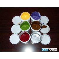 自干型陶瓷油墨 双组份  公司供应tp油墨  pvc油墨