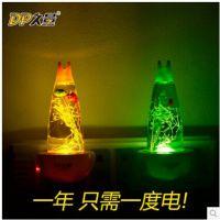 久量LED创意节能灯 智能光控小夜灯 插电照明海草灯 LED灯409