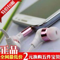 森麦MT300发烧级入耳式手机带麦克风线控重低音扁线音乐耳机