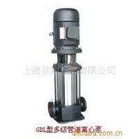 供应 GDL系列多级管道离心泵 铸铁