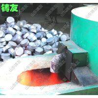 供应优质废铝熔炼炉 熔化炉 铸友专业热处理设备厂家直销