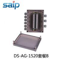 供应赛普定做防水盒 开孔出线盒 塑料端子盒 150*200*100室外接线盒