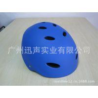 水盔 水上运动头盔 漂流头盔 皮划艇 滑水极限头盔 water helmet
