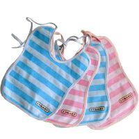 供应母婴产品竹纤维 围嘴 一手品牌货源 母婴用品 宝宝防水横条纹 围兜 围嘴型号E-102