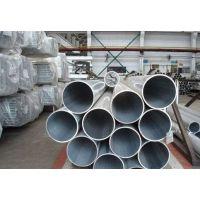 广东批发2024铝管 优质 2024铝管加工 现货