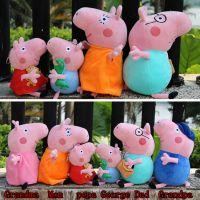 粉红猪小妹Peppa Pig 猪爸爸 妈妈 爷爷 奶奶 佩佩猪家庭毛绒玩具