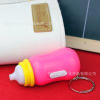 FUN&JOY 现货供应 奶瓶迷你型塑料手电筒 .-95979 支持混批