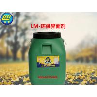 鲁蒙(LM)牌环保界面剂