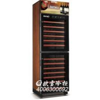 供应北京双开门红酒柜哪里有卖欧雪冷柜