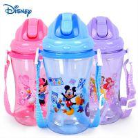 新款 正品迪士尼水壶儿童水壶塑料水壶米奇米妮学生水壶HM1701