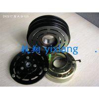 厂家供应 7V16捷达王 电磁离合器 广州毅翔 离合器片