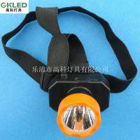 批发GK-018  1W锂电池防水头灯 锂电池充电头灯