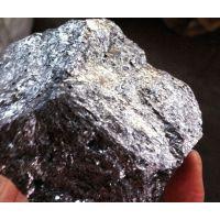 供应现货供应553#金属硅,工业硅,硅含量≥98.5%