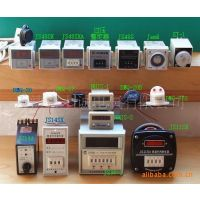 供应特价晶体管时间继电器JSB1-10,JSB1-11(图)