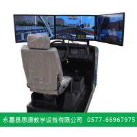 2014款三屏汽车驾驶模拟器【超高性价比】