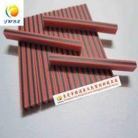 供应液晶屏专用导电胶条 斑马条 透明夹层导电胶条