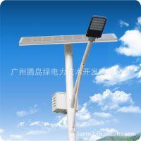 【节能环保 绿色能源 】30W 太阳能道路灯 LED路灯