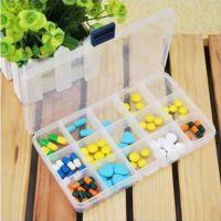 10格可拆分透明塑料储物盒收纳盒 首饰盒 整理收纳盒小药盒
