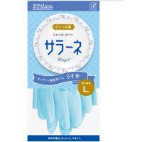日本进口邓禄普DUNLOP洗衣洗碗无绒里非橡胶防过敏手套 推荐买!