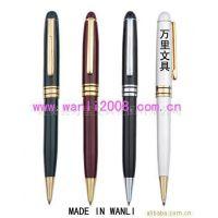 供应万里制笔 金属笔 Pen 圆珠笔