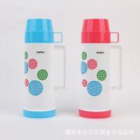 佳燕玻璃内胆保温水壶 长效保温开水瓶0.45L保温瓶家用热水瓶