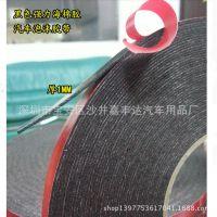 超粘强力海绵双面胶 1mm厚红膜黑色胶 汽车泡沫双面胶8mm*3米