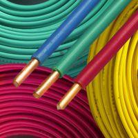 供应国标优质电线电缆  ZR-BV NH-BV  阻燃、耐火 天津市电线二厂