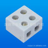 厂家 直销 耐高温/高频陶瓷接线端子/接线柱/4孔/四眼5A瓷接头