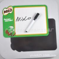供应雀巢奶粉广告宣传礼品 磁性留言写字板 带笔写字板 儿童写字板