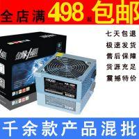 供应金像力霸恒力KB-395电源 主机电源 电脑台式机电源 峰值380W