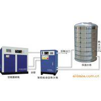 供应惠州空压机热水工程安装,惠州空压机热水